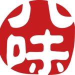 Hachimi Japanese Cuisine