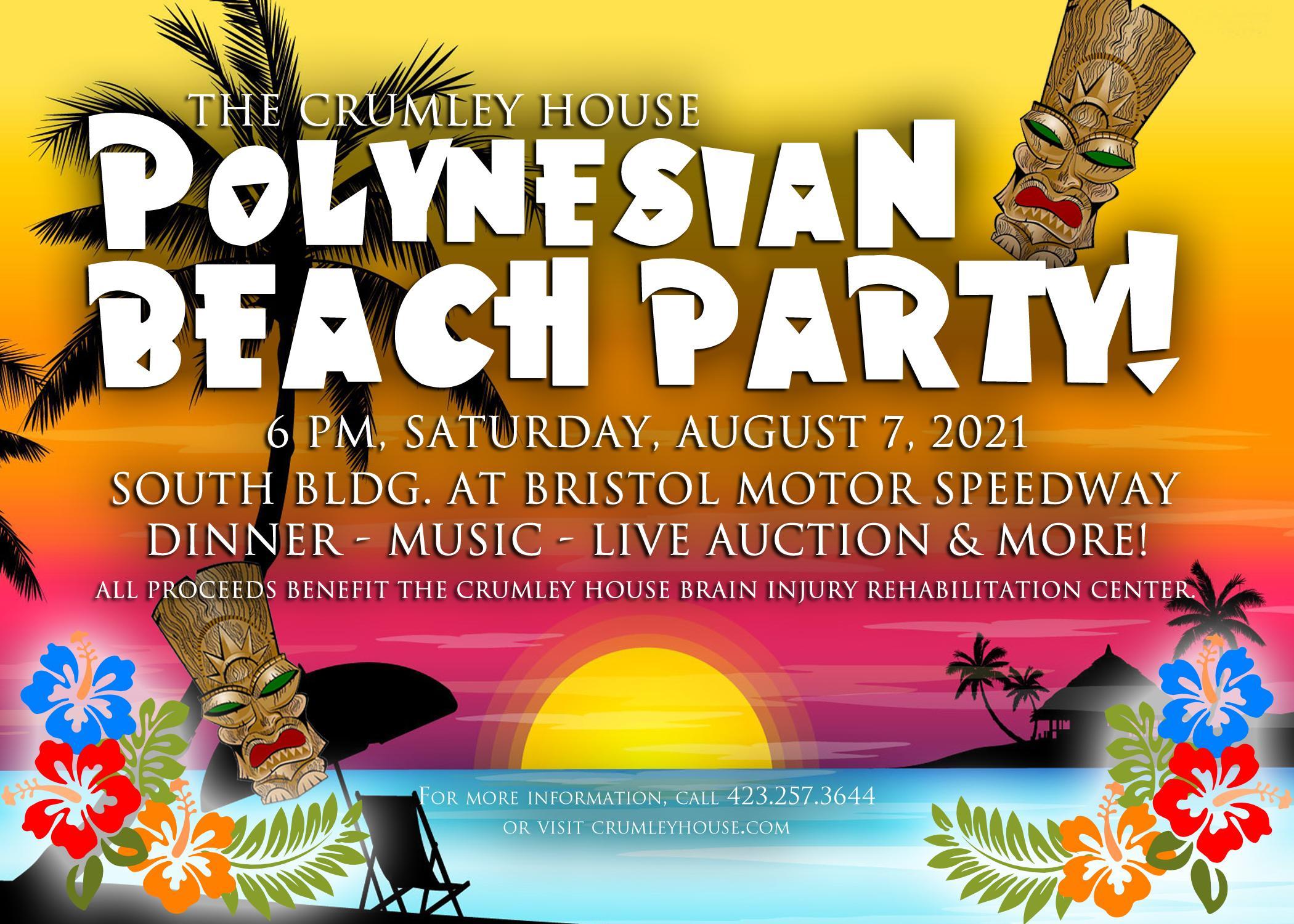 Polynesian Beach Party 1